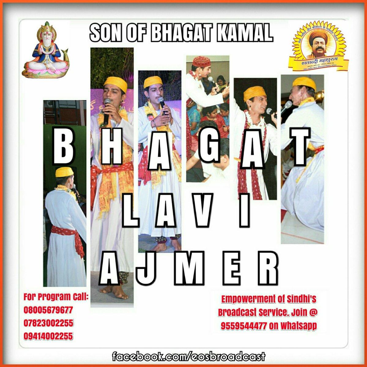 Bhagat Lavi S/O Kamal Bhagat, Ajmer
